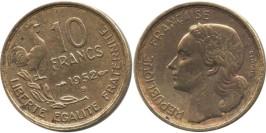 10 франков 1952 Франция В