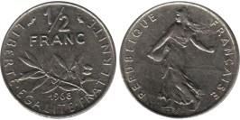 1/2 франка 1968 Франция