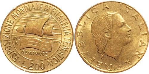200 лир 1992 Италия — Выставка марок в Генуе