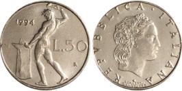 50 лир 1994 Италия