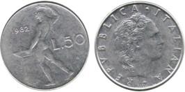 50 лир 1982 Италия