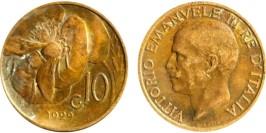 10 чентезимо 1929 Италия