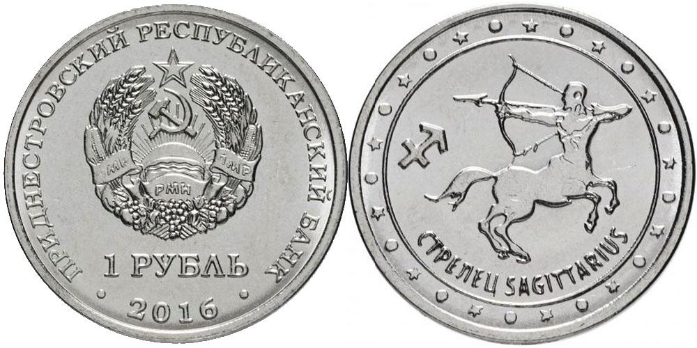 50 копеек 2005 молдаванская республики металлический доллар сша цена