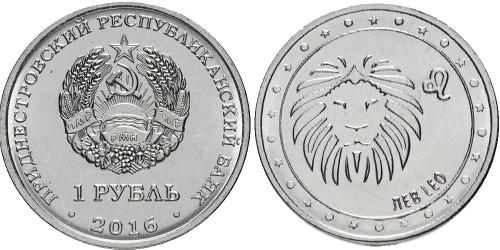 1 рубль 2016 Приднестровская Молдавская Республика — Знаки зодиака — Лев UNC