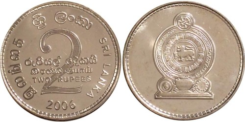 2 рупии 2006 Шри-Ланка