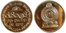 1 рупия 2004 Шри-Ланка UNC
