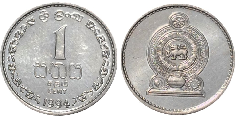 1 цент 1994 Шри-Ланка