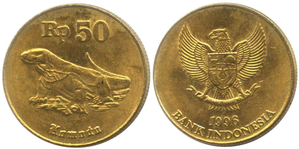 50 рупий 1996 Индонезия UNC