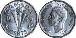 5 центов 1945 Канада