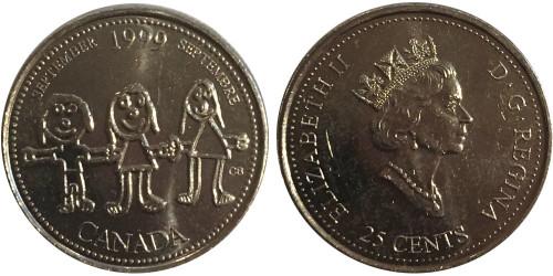 25 центов 1999 Канада — Миллениум — Сентябрь 1999, Мир глазами детей