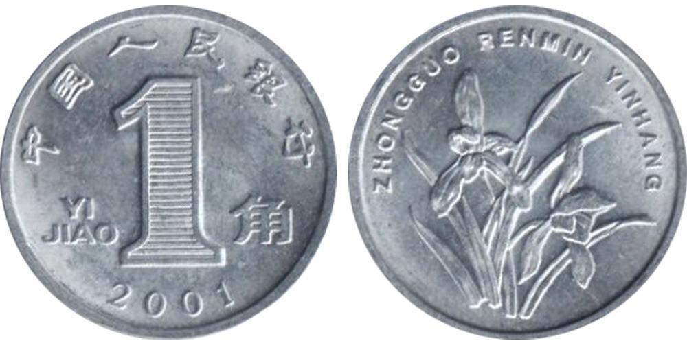 1 джао 2001 Китай