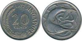 20 центов 1972 Сингапур — Рыба-меч (меченос)