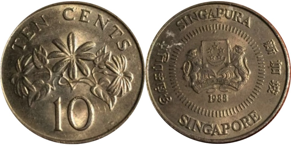10 центов 1988 Сингапур