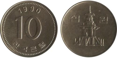 10 вон 1990 Южная Корея