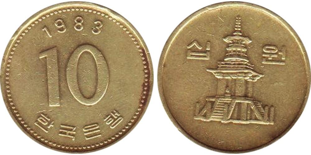 10 вон 1983 Южная Корея