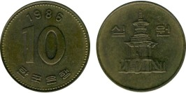 10 вон 1986 Южная Корея