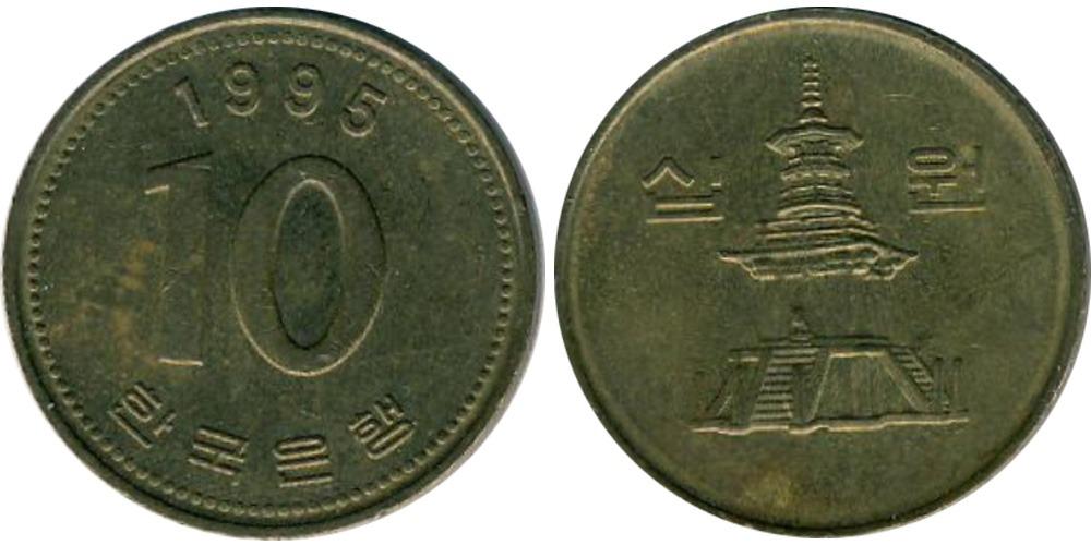 10 вон 1995 Южная Корея