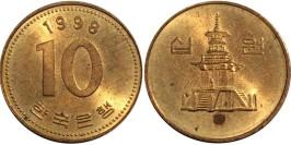 10 вон 1998 Южная Корея