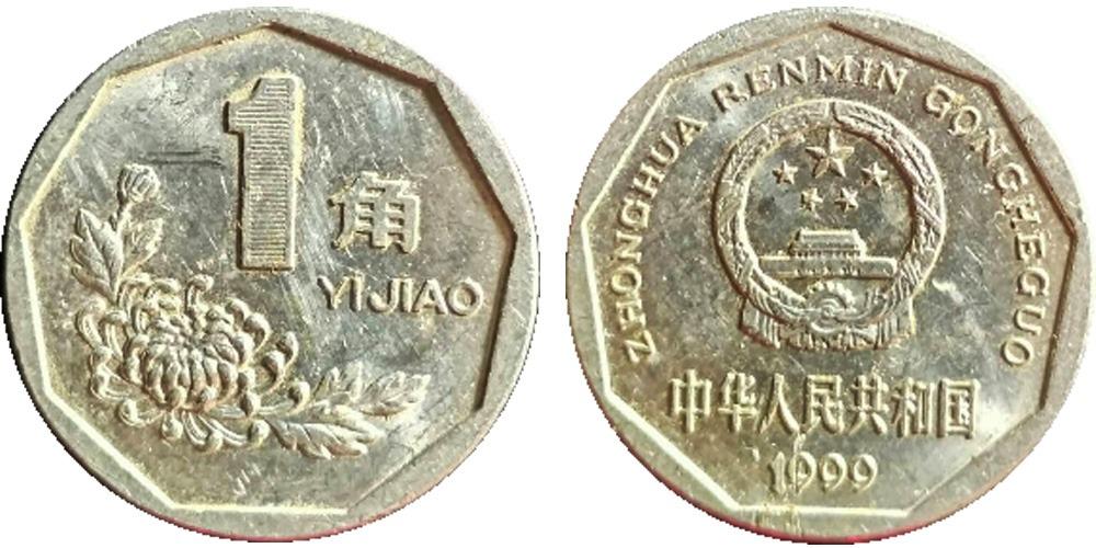 1 джао 1999 Китай — восьмиугольник