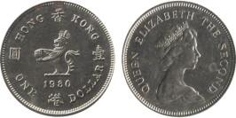 1 доллар 1980 Гонконг
