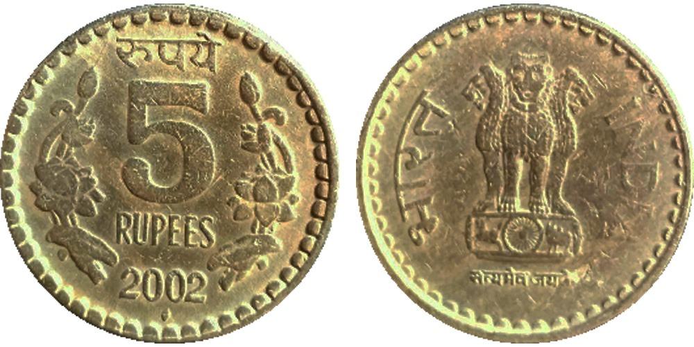 5 рупий 2002 Индия  — Мумбаи