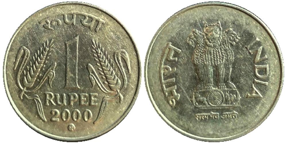 1 рупия 2000 Индия — Мумбаи