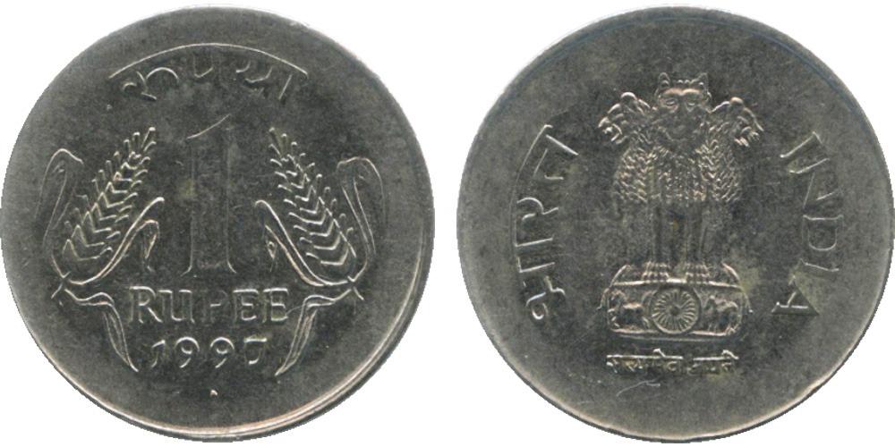 1 рупия 1997 Индия — Мумбаи