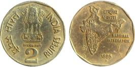 2 рупии 1995 Индия — Мумбаи