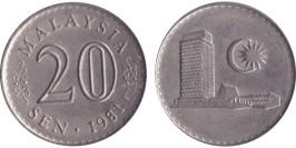 20 сен 1981 Малайзия