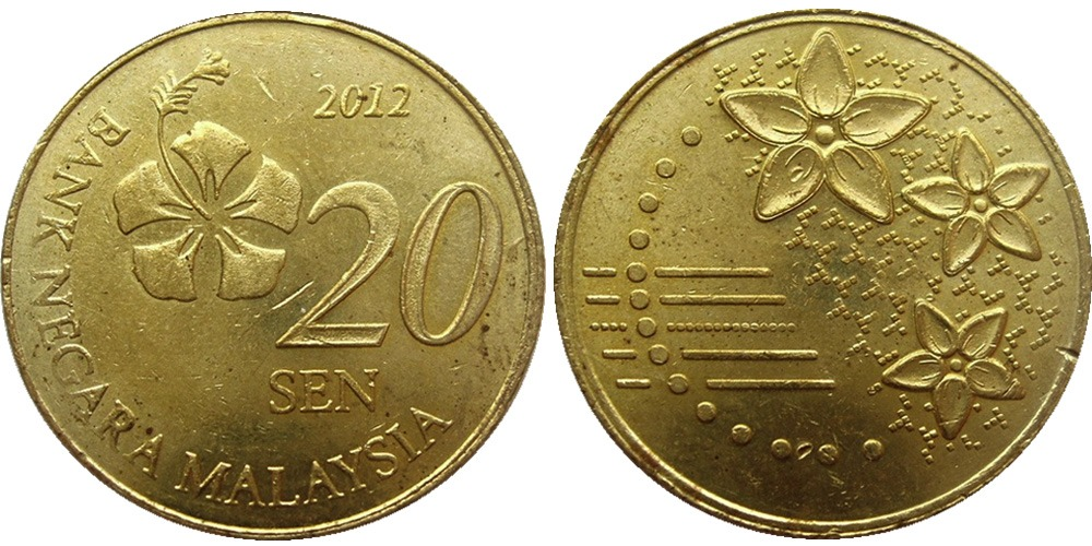 20 сен 2012 Малайзия