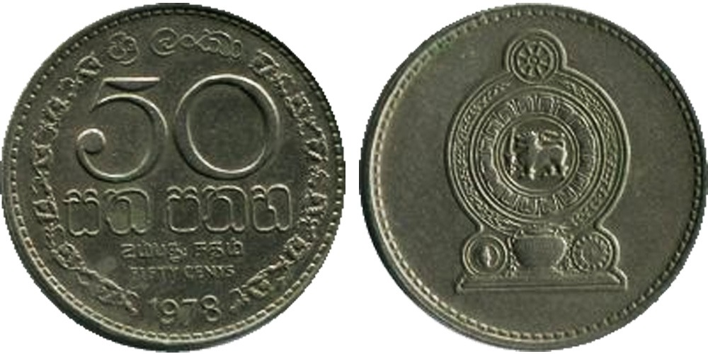 50 центов 1978 Шри — Ланка (Цейлон)