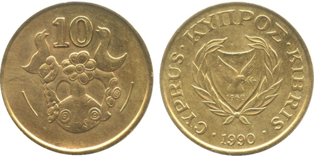10 центов 1990 Республика Кипр