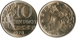 10 сентаво 1978 Бразилия