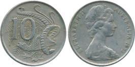 10 центов 1973 Австралия