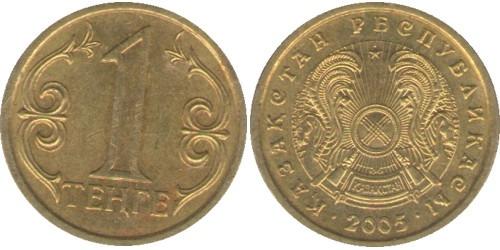 1 тенге 2005 Казахстан