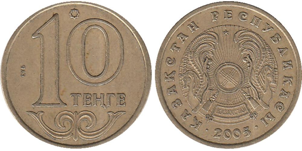 10 тенге 2005 Казахстан