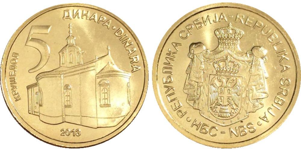 5 динара 2013 Сербия