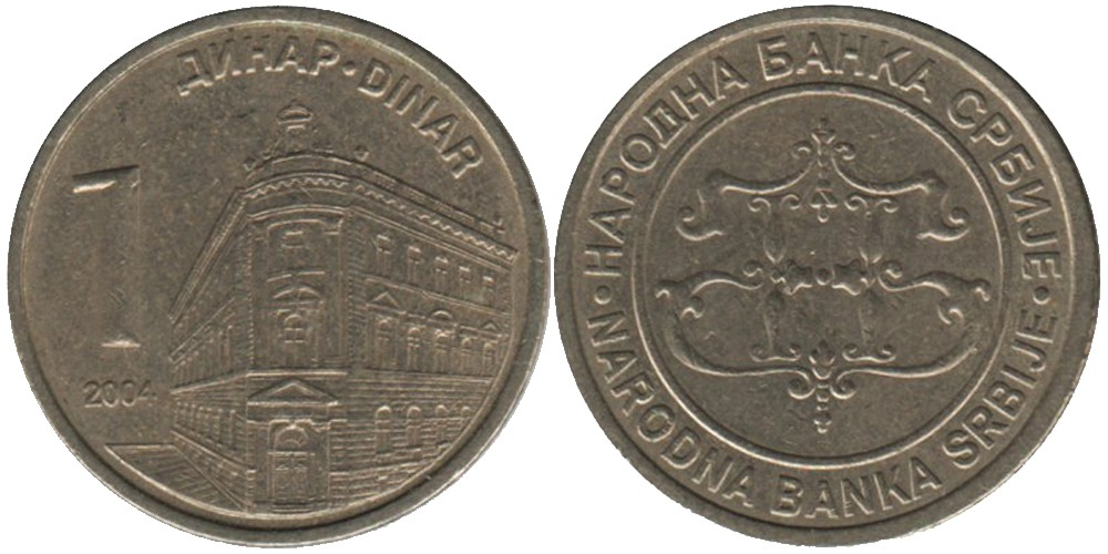 1 динар 2004 Сербия