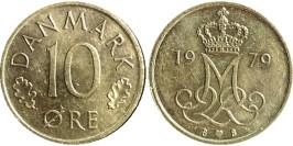 10 эре 1979 Дания