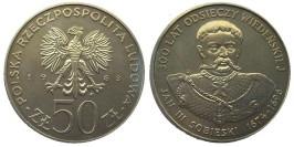 50 злотых 1983 Польша — Польские правители — Король Ян III Собеский