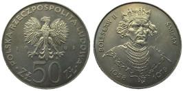 50 злотых 1981 Польша — Польские правители — Князь Болеслав II Смелый