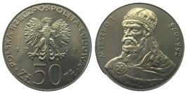 50 злотых 1979 Польша — Польские правители — Князь Мешко I
