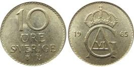 10 эре 1965 Швеция