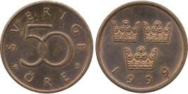 50 эре 1999 Швеция