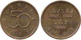 50 эре 2005 Швеция