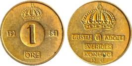 1 эре 1961 Швеция