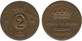 2 эре 1960 Швеция