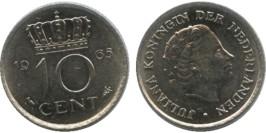 10 центов 1965 Нидерланды