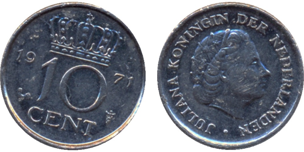 10 центов 1971 Нидерланды