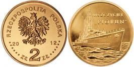 2 злотых 2012 Польша — Польские суда — Эсминец «Перун»